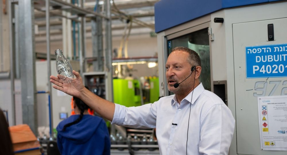 Tours of Manufacturing Facilities